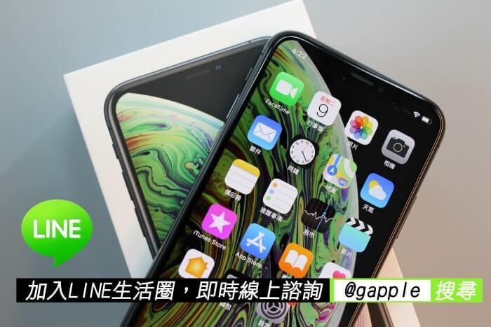 台南二手iphone xs